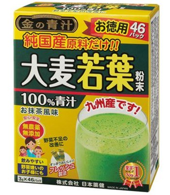 Japan buyer - 金の青汁 有機大麥若葉黃金加強版-3g*46包