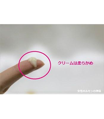 SHISEIDO TOKYO 資生堂東京櫃 - 膠原超抗皺眼唇精華乳V  - 15g
