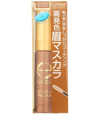 EXCEL - 自然染眉膏