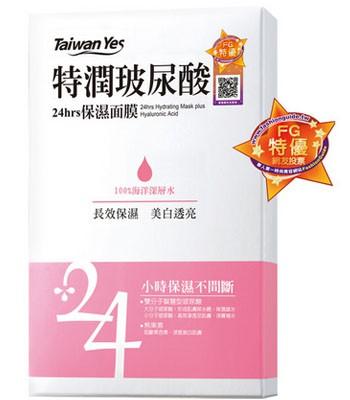 Taiwan Yes - 特潤玻尿酸24hrs保濕面膜-6片