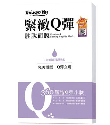 Taiwan Yes - 緊緻Q彈胜肽面膜-6片