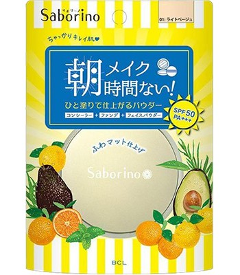 Japan buyer - Saborino早安縮時蜜粉餅