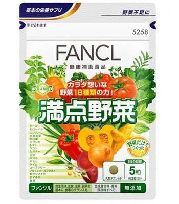 FANCL - 滿點蔬菜-150粒/30日量