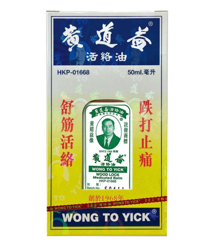HongKong buyer - 黃道益活絡油-50ml