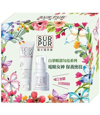 SURPUR - 招蜂引蝶找茶組-1組