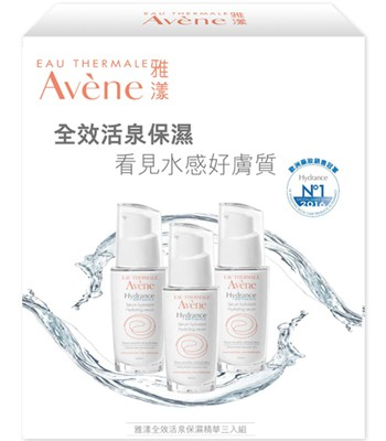 AVENE - 全效活泉保濕精華三入組-1組