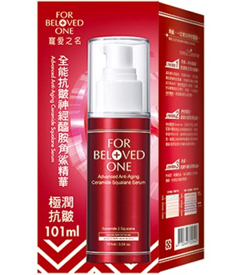 FOR BELOVED ONE - 抗皺神經醯胺角鯊精華-101ml