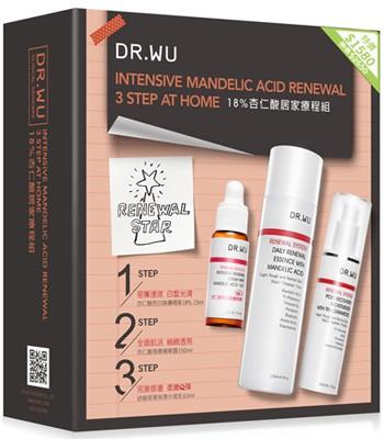 DR.WU - 杏仁酸居家療程組-1組