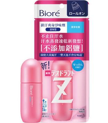 Biore - 排汗爽身淨味劑滾珠- 潔淨皂香-40ml