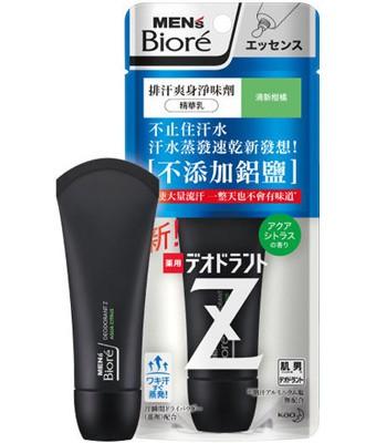 Biore - MEN,s 排汗爽身淨味劑精華乳- 清新柑橘-40g