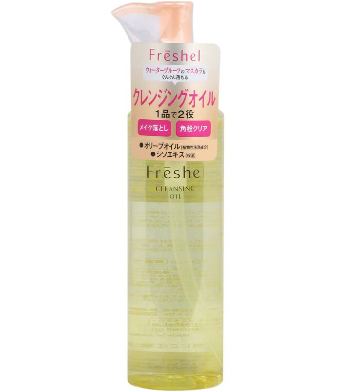 Freshel - 深層淨化卸粧油-180ml