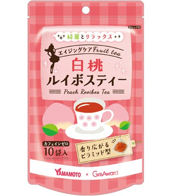 Japan buyer - 山本漢方無咖啡因健康茶