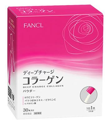 FANCL  - HTC美肌膠原蛋白粉-30包