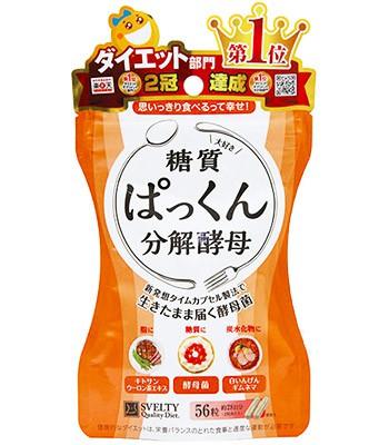 Japan buyer - Svelty糖質分解酵素- 120粒-120粒