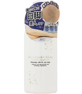 Japan buyer - himecoto白腿美人潤白夜間護理乳液-120ml