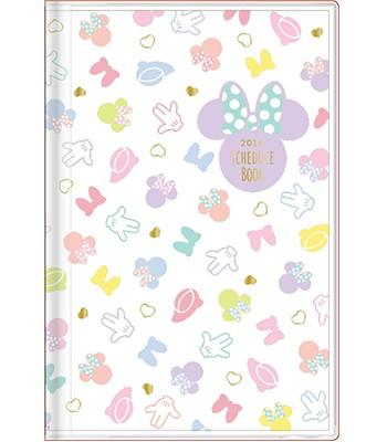 Japan buyer - 滿版米妮標誌造型2018年曆-1入