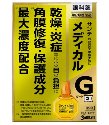 Eye drops - 參天眼科藥級G眼藥水EX-12ml