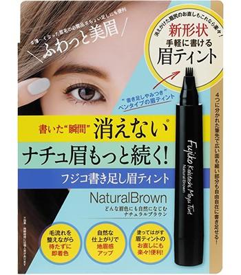 Japan_buyer_cosmetic - Fujiko Kakitashi Mayu Tint 眉毛梳理染眉膏眉筆-1入