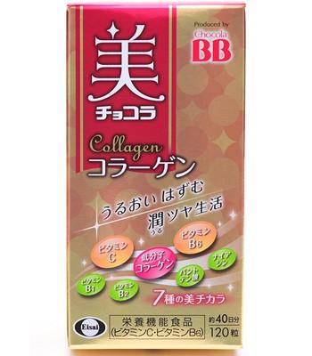 Japan buyer - Chocola俏正美膠原蛋白錠-120粒/30日份