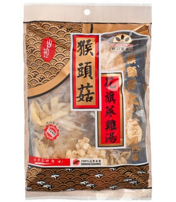 HongKong buyer - 綠之聖-皇朝系列-猴頭菇花旗蔘湯-118g
