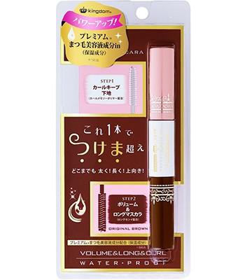 Japan buyer - Kingdom黑龍堂2way睫毛打底捲翹濃密睫毛膏- 棕色-1入