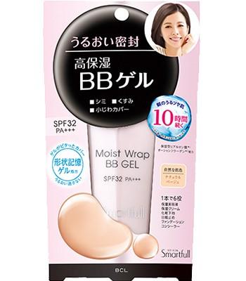 Japan buyer - BCL SMARTFULL高機能記憶長效持妝高保濕BB霜-45g
