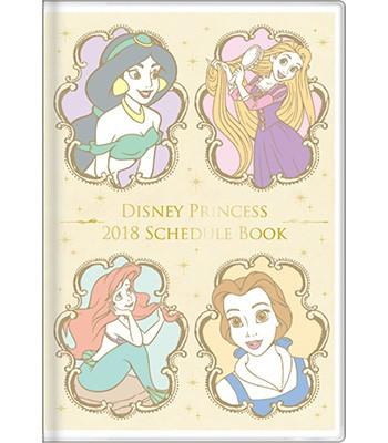 Japan buyer - 迪士尼公主系列2018年曆-1入