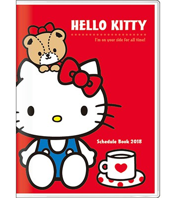 Japan buyer - Hello Kitty人物2018年曆-1入