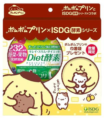 Japan buyer - 【布丁狗限量版】ISDG 232種果蔬Diet酵素(含布丁狗束口袋)-120粒