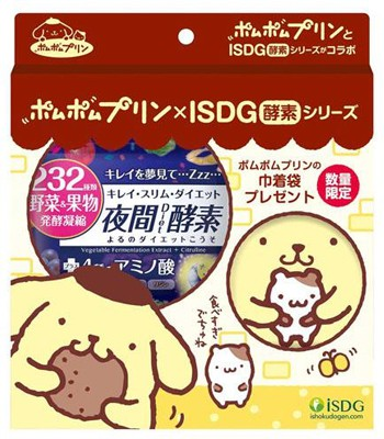 Japan buyer - 【布丁狗限量版】ISDG 232種果蔬夜間酵素(含布丁狗束口袋)-120粒