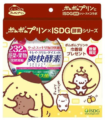 Japan buyer - 【布丁狗限量版】ISDG 232種果蔬爽快酵素(含布丁狗束口袋)-120粒