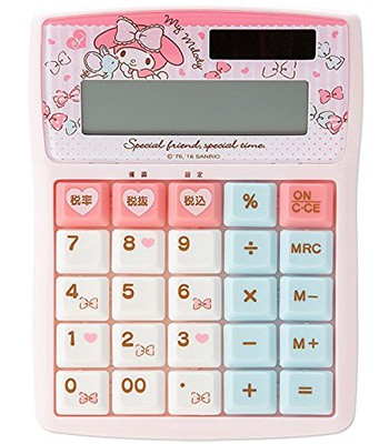 Japan buyer - 美樂蒂計算機-1入