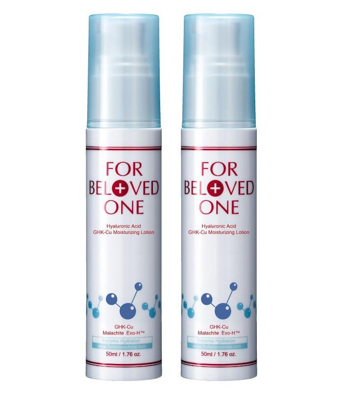 FOR BELOVED ONE - 2017週年慶 - 三分子玻尿酸藍銅保濕乳液(雙瓶組)-1組