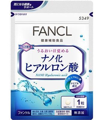 FANCL - 玻尿酸保濕養膚片-約30粒/約30日量