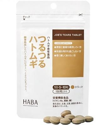Japan buyer - HABA 薏仁美顏錠-150粒