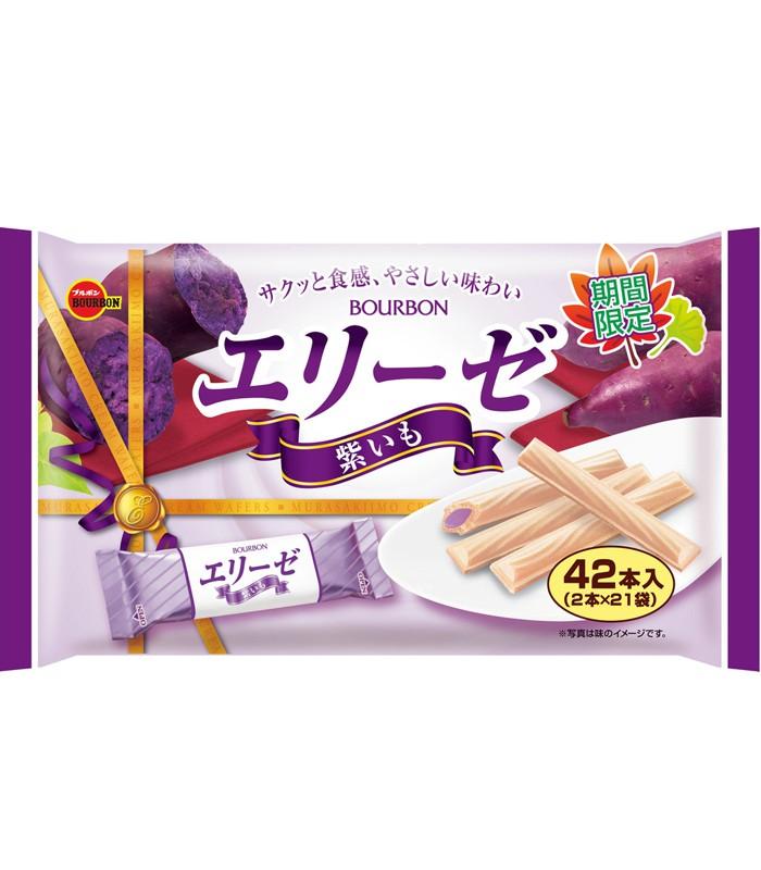 Bourbon - 紫薯威化餅-2枚*21袋