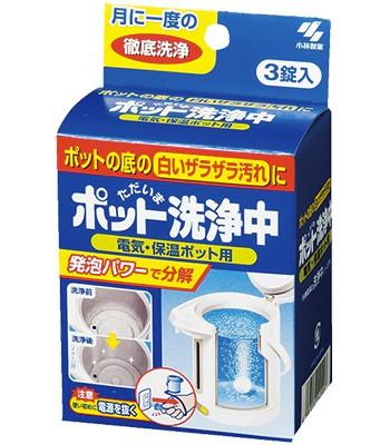 Japan buyer - 日本小林製藥水機潔淨劑-3入