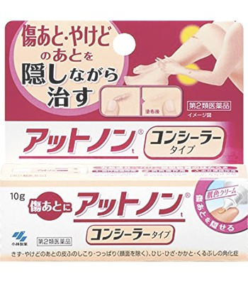 Japan_buyer_cosmetic - 小林製藥去疤痕膏遮瑕型-10g