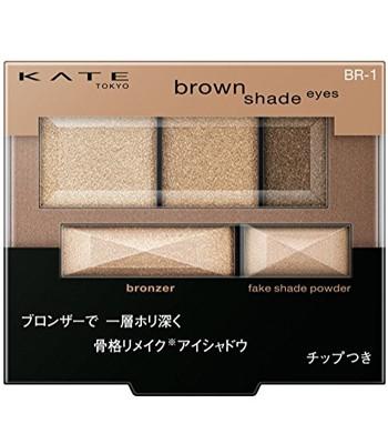 KATE - 3D棕影立體眼影盒(9/25到貨)