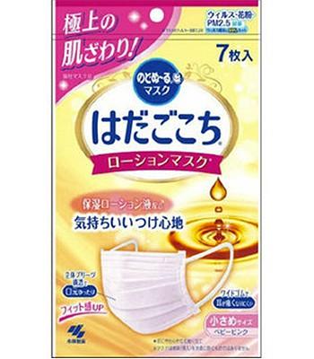 Japan buyer - 小林制藥保濕成分口罩-7入/包