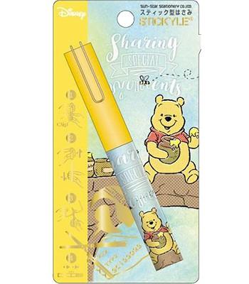 Japan buyer - 迪士尼收納便利攜帶式剪刀