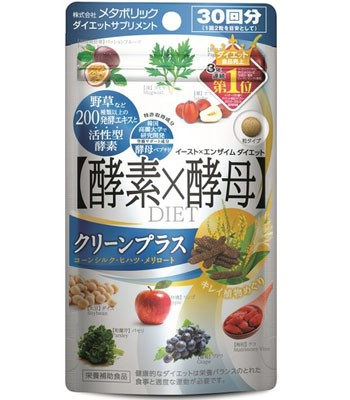 Japan buyer - metabolic日本酵素x酵母玉米鬚精華升級版-60粒