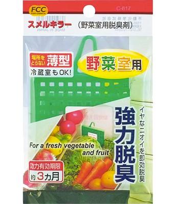 Japan buyer - 冰箱除臭劑廚房冷藏室消臭劑除臭片