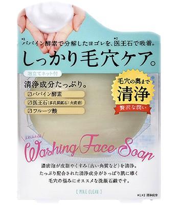 Japan buyer - 毛孔護理洗顏石