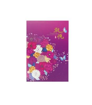 ShenGzu - 幸福彩悅禮盒-鳳梨酥8入(9/17陸續出貨)-8入