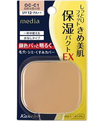 media - 潤透淨緻粉蕊EX