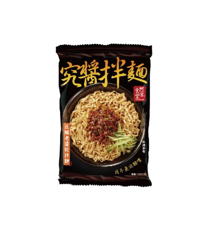 A-Sha - 究醬拌麵