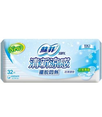 SOFY - 清新涼感護墊- 14cm-36片/包