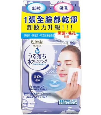 Bifesta - 毛孔即淨卸妝棉-46枚入