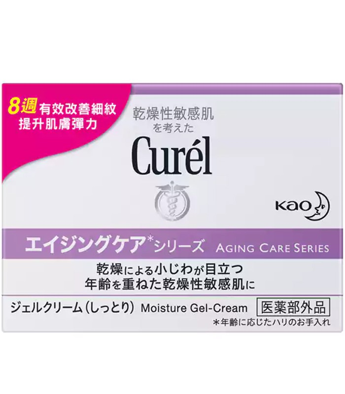 Curel - 逆齡彈潤水凝霜-40g